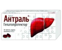 Обзор препарата Антраль для печени