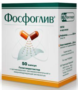 Обзор препарата Фосфоглив для лечения печени